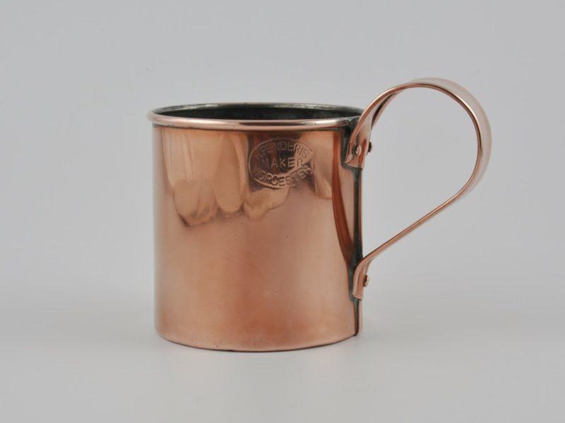 Penderis mug 1